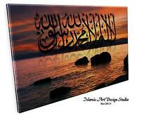 Islamic Calligraphy Canvas Art- Kalimah Tauheed Calligraphy Sunset Scenery!!!