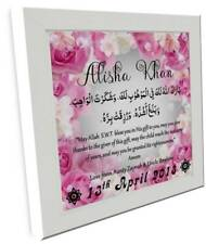 Gift for muslim baby boy personalised print frame islamic art islamic personalised new born baby girlboy frame congratulations giftcard m4hsunfo