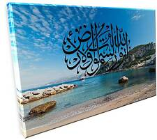 Islamic Calligraphy Canvas Art - Seascape Scenery Landscape!!! Surah Noor Gift!