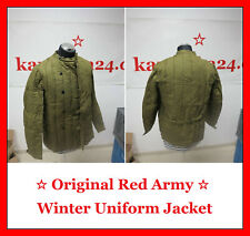 bdee5d8e1ec Original Red Army soviet russian soldier WINTER UNIFORM JACKET Telogreika  WWII