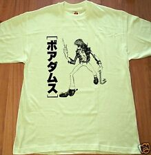 Boredoms 80s Japanese Noise Rock Music T Shirt Anal By Anal EP Melt-Banana S-XXL