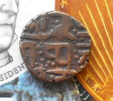 SIKH EMPIRE Copper Coin india - jc098