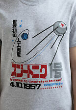 Sputnik T Shirt Satellite Japanese Soviet Japan Kawaii Sci Fi Space Science Geek