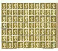 100 X 1st Class Peel N Stick Totally Unfranked Stamps FV £63