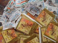 200 COMMEMORATIVE Stamp LOT - india - around 3 Different.- Rs 4 , 5 & 6
