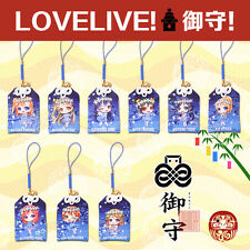 LoveLive! LoveLive School Idol Project JAPANESE OMAMORI Amulet Good Luck Charm 2