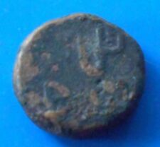 MADURAI / THANJAVUR / MYSORE / VIJAYANAGAR FRENCH Copper Coin South india -sc118