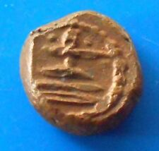 MADURAI / THANJAVUR / MYSORE / VIJAYANAGAR FRENCH Copper Coin South india -sc126