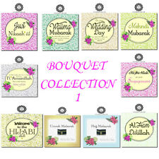 Bouquet Collections Greeting Cards - 150 x 150cm