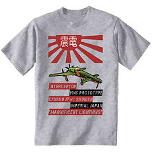 KYUSHU J7W1 SHINDEN - NEW COTTON GREY GREY TSHIRT