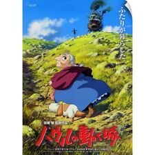 Wall Decal entitled Howls Moving Castle (2004)