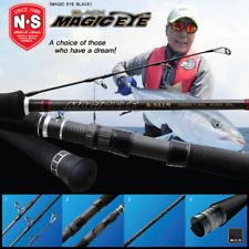 Dragon Fishmaker II Sensitive Jig 12 spinning rods 1,98m-2,75m 2-12g
