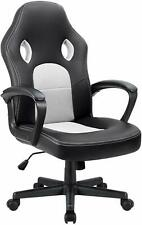 Office Chair Desk Leather Gaming Chair, High Back Ergonomic Adjustable