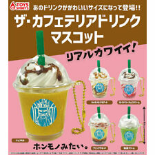 The Cafeteria Drink Mascot Keychain Collection Coffee Matcha Caramel Macchiato