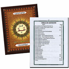 20 x Color Coded 30th Para, Tajweed Rules in English(Farid Edition)50% off - r23