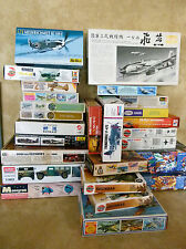 Multi Listing Various Model Kits / Airfix/Revell / PM. Airplanes & Field weapons