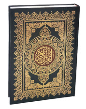 Arabic Mushaf Quran In Uthmani Script - Large (Cream Pages) 24.5 x 17cm