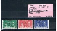 GB Stamps - Commonwealth Omnibus Sets - 1937 Coronation & 1972 Silver Wedding