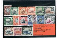 GB Stamps - Empire & Commonwealth - Africa Stamps