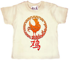 DF cinese NUOVO Year of the Rooster bambino/bambina t-shirt maglietta vestiti