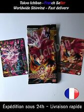 Dragon Ball Z IC Carddass BT01 Card - DBZ cartes à l'unité - Import Japon