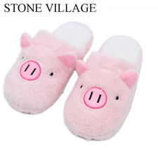 Pig Cute Cotton Home Slippers Winter Indoor Women House Shoes Plush Warm Shoes