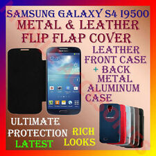 ACM-SAMSUNG GALAXY S4 I9500 PREMIUM LEATHER & METAL ALUMINUM FLIP COVER CASE S4