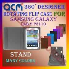 "ACM-DESIGNER ROTATING 360° 7"" COVER CASE STAND for SAMSUNG GALAXY TAB 2 P3110"