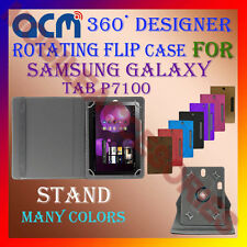 "ACM-DESIGNER ROTATING 360° 10"" COVER CASE STAND for SAMSUNG GALAXY TAB P7100 NEW"