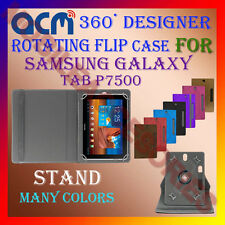 "ACM-DESIGNER ROTATING 360° 10"" COVER CASE STAND for SAMSUNG GALAXY TAB P7500 NEW"