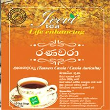 25 - 50 Beutel MATURA TEA-TREE / RANAWARA Ayurveda Kräuter Tee Herbal Tea Ceylon