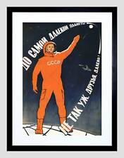 SPACE CULTURAL SPACE COSMONAUT USSR RED SATURN STAR FRAMED ART PRINT B12X4669