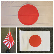 Japanese Rising Sun Flag 5x3 Writing WW2  Black Blue Green Sport Japan 1945 bn
