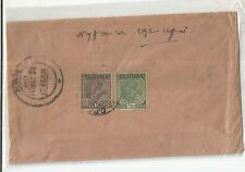 B1-INDIA - COVER USED IN BURMA - 1938 =  2 STAMPS