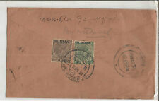 B1-INDIA - COVER USED IN BURMA - 1938 - 2 STAMPS -
