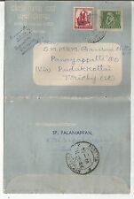 C2-INDIA-USED INLAND-REFUGEE RELIEF STAMP WITH EXP. P.O