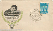 INDIA - SPECIAL COVER - UN DAY - INTERNATIONAL EDUCATION YEAR