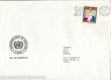 UNITED NATIONS - BIG FDC UNICEF - NICE CANCELLATION