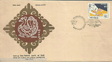 INDIA - SPECIAL COVER - INDIA - 89, ARMY POSTAL SERVICE