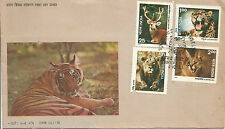 INDIA - FDC - INDIAN WILD LIFE - 4 STAMPS