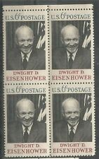 USA - MINT BLOCK OF 4 - PRESIDENT - EISENHOWER-