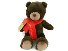 Hallmark Bear Babys First Plush Stuffed Animal Brown 11 in New