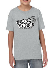 [ Kids ] Star Lord Peter Alien Text Guardians of The Galaxy 2 Inspired T-shirt