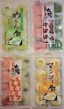 ROYAL FAMILY FRUIT MOCHI (RICE CAKE) MELON, MANGO, STRAWBERRY (USA SELLER)