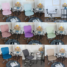 2Pcs Fashion Solid Color Office Computer Chair Slipcover Office Seat Cover