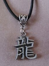 Chinese Zodiac Pewter Pendants on leather. Year of the Dog Ox Monkey Dragon Pig