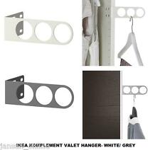 IKEA KOMPLEMENT VALET HANGER - IDLE FOR WARDROBES- WHITE/ GREY- BUY MORE & SAVE