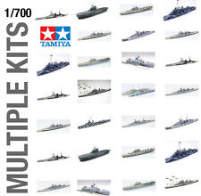 TAMIYA 1/700th COMPACT SHIP PLASTIC MODEL KIT BUILD YOURSELF - ALL TYPES!