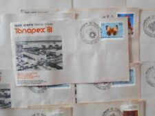 10 Covers LOT - INDIA - TANAPEX 1981 - mix of 3 Varieties - Special Cover Madras