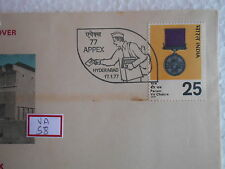 India 1977 APPEX Indoor Stadium Postman HYDERABAD Special Cover  - va058